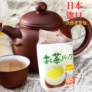 日本进口一次性茶叶包茶叶过滤网泡茶袋过滤袋茶包袋煲汤袋85枚茶包袋