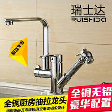 拉伸洗脸盆台上盆卫浴洗头厨房抽拉式水龙头全铜面盆龙头冷热伸缩