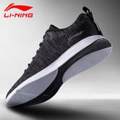 李宁男鞋运动鞋男休闲鞋2018新款正品夏季网面透气一体织跑步鞋子