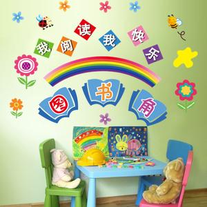 儿童房间装饰品身高墙贴画墙纸幼儿园教室墙面布置自粘壁纸海报纸