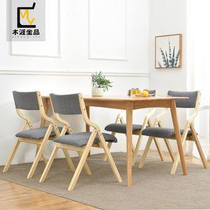 新品实<span class=H>木椅</span>子家用现代椅北欧<span class=H>餐厅</span>餐椅简约靠背书桌凳子成人木<span class=H>折叠</span>