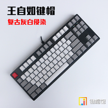 PBT keycap Wang freely matches the color of retro double-color gray-white positive-engraved side-engraved keycap filco keyboard cap