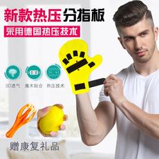 医用老人分指板分指器锻炼矫正握力中风偏瘫手指握拳康复训练器材