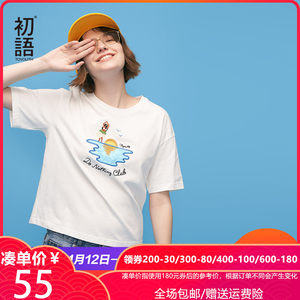 初语2018夏装新款圆领宽松短款纯棉短袖时尚白色T恤质感女<span class=H>上衣</span>潮