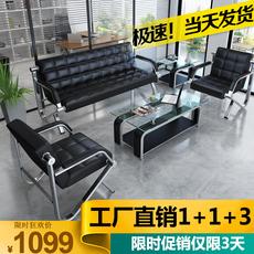 办公沙发茶几组合现代简约三人位商务家具 会客区接待办公室沙发