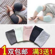 宝宝护膝防摔夏季护肘 婴儿爬行袜套 膝盖防滑防磨 儿童小孩护腿
