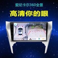 汽车360度全景摄像头行车记录仪车载隐藏式高清夜视无缝四路监控