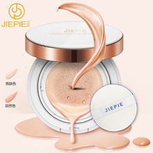 Air cushion BB cream, naked makeup, concealer, strong and durable, do not take off makeup, CC student foundation liquid to replenish water and brighten complexion.