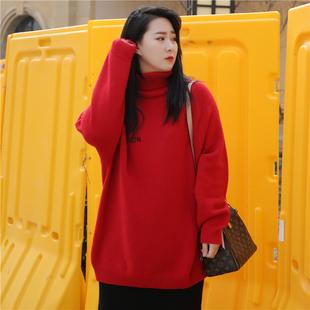 大码毛衣女宽松200斤胖mm中长款高领胖妹妹2019新年装红色本命年