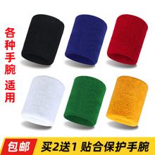 吸汗透气高弹力护腕男女篮球羽毛球乒乓球排球运动健身护手腕护具