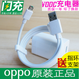 oppoa59S数据线oppa77快充opa57t手机充电器头0PP0A33m原装OPOPA53正品oppora37a39a51a31a79