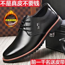 男士鞋子新款系带休闲商务皮鞋2017黑色圆头英伦潮鞋加绒保暖男鞋