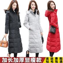 显瘦超长保暖冬装 羽绒服女加厚过膝修身 新款 2017正品 加长款 外套潮