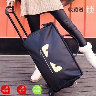 韩版3CE怪兽男女拉杆包旅行手提旅游包登机箱大容量手包行李包袋