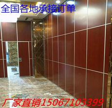 酒店移动隔断活动办公室玻璃隔音墙屏风餐厅折叠门宴会厅高隔断墙