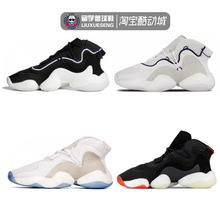 Adidas Adidas Adidas Female Crazy BYW X Nick Yang Skyfoot Men's Basketball Shoes CQ0991 DB2743