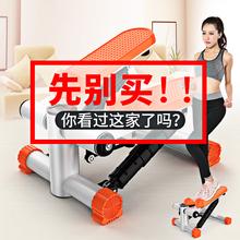 踏步机静音家用减肥机免安装登山机多功能瘦腰瘦腿脚踏机健身器材