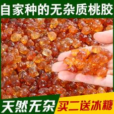 云南桃胶天然野生 食用桃花泪500克 可搭配干货 雪莲子雪燕皂角米