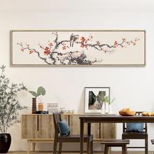 雀上枝头家居家装 饰品现代客厅沙发餐厅装 饰画壁画有框画挂画