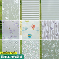 磨砂自粘玻璃贴纸 透光不透明窗花纸 浴室卫生间防水遮阳窗户贴膜