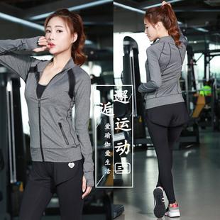健身服女秋冬2016新款跑步运动潮韩国瑜伽服套装三件套显瘦健身房