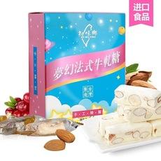 台湾特产牛轧糖原料巴坦木进口手工零食糖果牛轧糖手工办公室零食