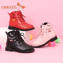 红蜻蜓童鞋2018冬季新款女童真皮马丁靴学生短靴儿童二棉保暖靴子
