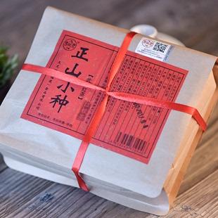 拍下12.8 春茶正山小种红茶特级茶叶 武夷山正山小种散装250g送礼