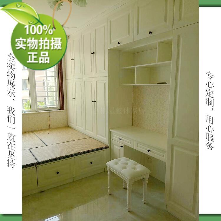 零甲醛定制卧室欧式榻榻米衣柜床组合定做飘窗地台衣柜书桌柜一体