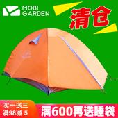 牧高笛双人帐篷双层户外装备用品公园休闲亲子徒步露营登山卡西龙