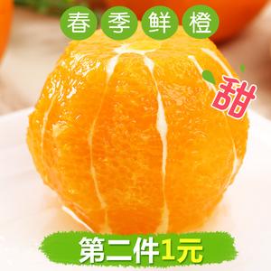 现摘秭归伦晚脐橙 手剥橙子甜橙非赣南 当季水果包邮 新鲜新鲜橙子