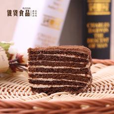 提拉米苏双山牌提俄罗斯原装进口6寸礼盒装蛋糕甜点包邮