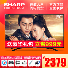 Sharp/夏普 LCD-50TX55A50英寸高清4K智能网络WIFI液晶电视45 60