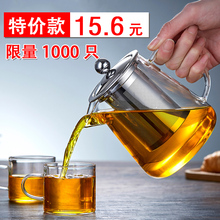 耐高温加厚防爆玻璃过滤茶壶电陶炉煮茶器家用小号茶水壶茶具套装