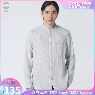 大儿童古古夏季新款长袖薄款男式棉麻衬衫休闲宽松亚麻衬衣男装
