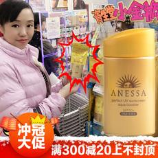 日本原装资生堂安耐晒金瓶防晒霜60ml安热沙spf50ANESSA新版2017