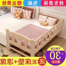 守径童床小孩床童床类公主带护栏住宅家具单人床 简约现代组装