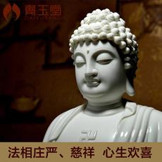 戴玉堂 释迦牟尼陶瓷药师佛供奉西方三圣佛像摆件/如来佛阿弥陀佛