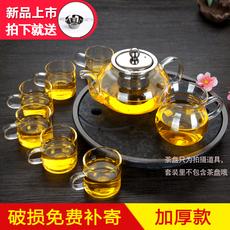 玻璃沏茶壶耐高温纯手工家用喝茶壶功夫茶具套装带过滤简约泡茶壶
