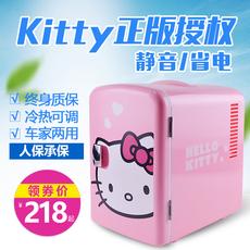 HELLO KITTY 迷你小冰箱小型制冷车载冰箱化妆品学生宿舍母乳冰箱