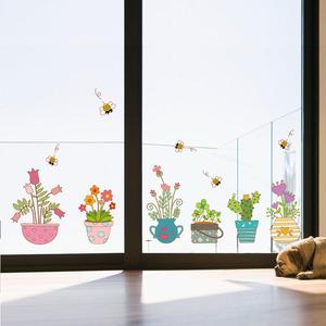 墙贴ins风贴纸画 创意清新客厅卧室书房玻璃橱窗店铺宿舍家居装饰