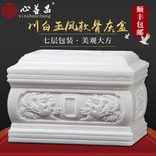 心善昌殡葬石头骨灰盒天然汉白玉雕刻龙凤通用标准寿盒川凤包邮