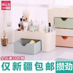 桌面塑料收纳盒素色带小抽屉式桌面桌上化妆护肤品杂物宿舍收纳