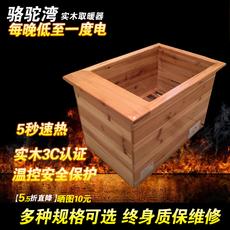 电火桶取暖器实木家用节能学生冬电火箱暖脚器烤火箱烘脚盆烤火炉