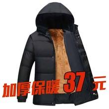 中年男士 棉衣外套冬季中老年人爸爸装 男装 加绒加厚棉服秋冬款 棉袄