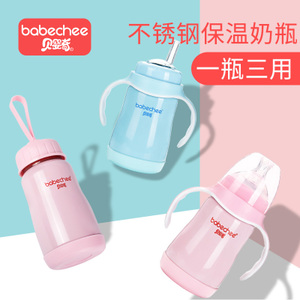 不锈钢保温奶瓶正品婴儿宽口径奶瓶两用新生儿童防摔奶瓶保温杯