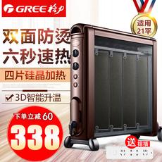 格力取暖器家用电暖器节能省电暖气室内电暖炉办公室电热膜防烫