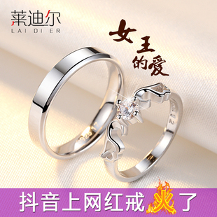 ✅网红情侣戒指一对纯银求婚对戒子日韩简约活口男女刻字小众设计