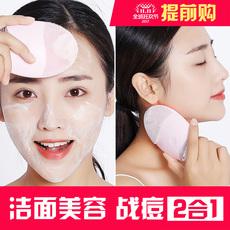 美克斯洁面仪超声波硅胶去黑头电动洗脸刷家用毛孔清洁器洗脸神器