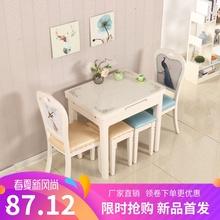 守静妥 钢化玻璃可伸缩折叠餐桌宜家小户型长方形厨房家用饭桌